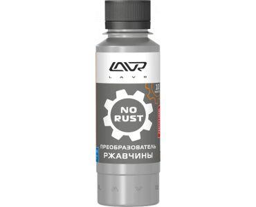 - Очиститель ржавчины LAVR 120 мл -