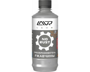 - Очиститель ржавчины LAVR 310 мл -