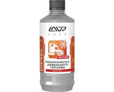 - Размораживатель дизельного топлива LAVR 450мл -